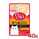 [チャオ]CIAO いなば パウチ かつお・ささみ ほたて味 40g チャオ 猫 ウエット 4901133618550 #w-153729-00-00