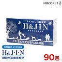 【あす楽】PREMIUM 乳酸菌 H&J・I・N 1g×90包 / 高品質乳酸菌:EF-2001配合...