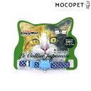 [キャティーマン]CattyMan LC307 ねこくびわ ル・コリエ ジャポネ 鹿の子 /猫 カラー 首輪 4976555884128 #w-161814-00-00