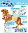 【あす楽】【お得な80個セット】選べる4サイズ!男の子のためのマナーおむつ プチ 紙おむつ 小分け包装 超小型犬・小型犬・中型犬 マナーパッド 第一衛材 #w-162208 2