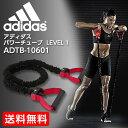 adidas (アディダス) パワーチューブ LEVEL1ADTB-1...