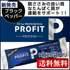ソーセージタイプのささみ、高タンパク・低脂肪・低カロリー!丸善 ささみ PROFIT SaSami (プロ...