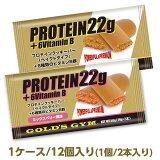 GOLD'S GYM(ゴールドジム) プロテインクッキーバー(ベイクドタイプ) 12個入り【送料無料】