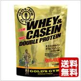 GOLD'S GYM(ゴールドジム)ホエイ&カゼインダブルプロテイン(900g)バニラ風味【送料無料】