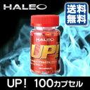 HALEO UP!(ハレオ アップ)100カプセル【税込・送料無料】