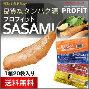 フィット プロテイン カロリー ダイエット タンパク質 たんぱく質