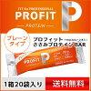 丸善PROFIT(プロフィット)国産鶏ささみプロテインバー1箱(20袋入り)【送料無料】