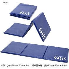 フィットネスクラブがつくったエクササイズマット三折り【送料無料】