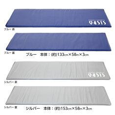 フィットネスクラブがつくったエクササイズマット【送料無料】