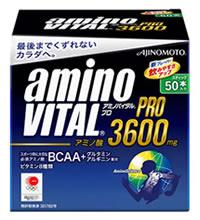 アミノバイタルプロ(50袋入り)【税込・送料無料】