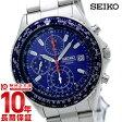 セイコー 逆輸入モデル SEIKO SND255P1(SND255PC) [国内正規品] メンズ 腕時計 時計