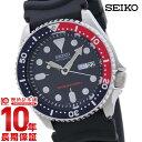 セイコー 逆輸入モデル SEIKO ダイバーズ 200m防水 機械式(自動巻き) SKX009K1(SKX009KC) [正規品] メンズ 腕時計 時計【あす楽】