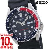 【新作】セイコー 逆輸入モデル SEIKO ダイバーズ 200m防水 機械式(自動巻き) SKX009K1(SKX009KC) [国内正規品] メンズ 腕時計 時計