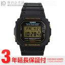 カシオ Gショック G-SHOCK スピードモデル DW-5600EG-9V [海外輸入品] メンズ 腕時計 時計