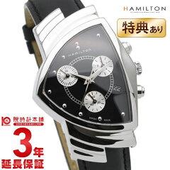 ハミルトン ベンチュラ クロノグラフ レザー ブラック&シルバー メンズ H24412732