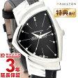 【ショッピングローン12回金利0%】【新作】ハミルトン ベンチュラ HAMILTON H24411732 [海外輸入品] メンズ 腕時計 時計