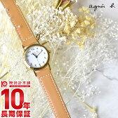 【先着2000名様限定1000円割引クーポン】[P_10]アニエスベー agnesb ソーラー FBSD980 [正規品] レディース 腕時計 時計