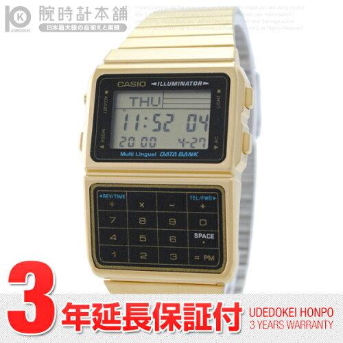 カシオ CASIO データバンク クロノグラフ DBC611G-1 [海外輸入品] メンズ&レディース 腕時計 時計