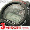 カシオ Gショック G-SHOCK DW-6900-1V [海外輸入品] メンズ 腕時計 時計