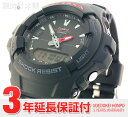 【送料無料】カシオ Gショック G-SHOCKカシオ 腕時計(CASIO)時計 Gショック G1011AV ELバッ...