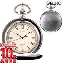 セイコー SEIKO アルバ ポケットウォッチ AABW141 [正規品] メンズ&レディース 腕時計 時計【あす楽】