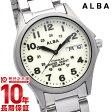 セイコー アルバ ALBA 200m防水 APBT205 [正規品] メンズ 腕時計 時計