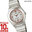 【ポイント2倍】カシオ ウェブセプター WAVECEPTOR ソーラー電波 LWQ-10DJ-7A2JF [国内正規品] レディース 腕時計 時計(予約受付中)