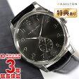 ハミルトン ジャズマスター HAMILTON H38411783 [海外輸入品] メンズ 腕時計 時計