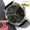 ハミルトン ジャズマスター 腕時計 HAMILTON H38411783 [海外輸入品] メンズ 時...