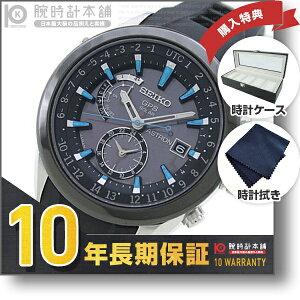 【送料無料】セイコー アストロン SEIKO ASTRON SAST009 電波 ソーラー GPS 腕時計 ウォッチ 電...
