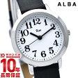 【先着5000枚限定200円割引クーポン】セイコー アルバ ALBA リキワタナベ AKQK408 [正規品] レディース 腕時計 時計