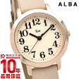【先着5000枚限定200円割引クーポン】セイコー アルバ ALBA リキワタナベ AKQK410 [正規品] レディース 腕時計 時計