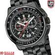 ルミノックス LUMINOX ロッキードマーティン 9272 メンズ腕時計 時計