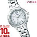 シチズン ウィッカ wicca ソーラーテック 電波時計 KL4-516-11 [正規品] かわいい 社会人 就活 レディース 腕時計 時計