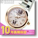 【期間限定!】セイコー SEIKO ルキア LUKIA SSVW002 レディース / ウォッチ 腕時計 #102745 【RCP】