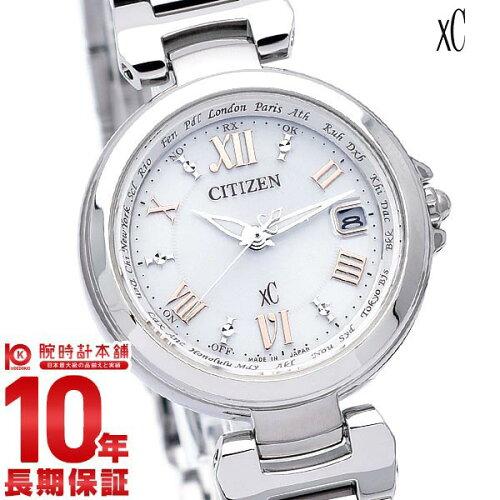 シチズンクロスシーEC1030-50A102770