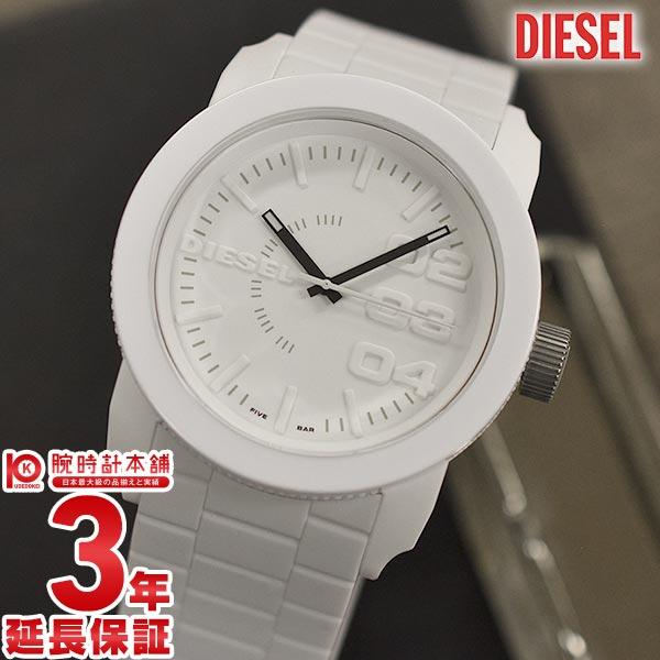 【先着最大3万円OFFクーポン&店内最大ポイント41.5倍!1日限定】 ディーゼル 時計 DIESEL DZ1436 [海外輸入品] メンズ 腕時計【あす楽】