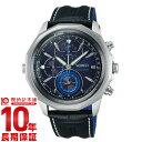 セイコー ワイアード WIRED ザ・ブルー AGAW422 [正規品] メンズ 腕時計 時計