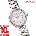 シチズン ウィッカ wicca ソーラーテック KH8-519-93 かわいい 社会人 就活 [正規品] レディース 腕時計 時計