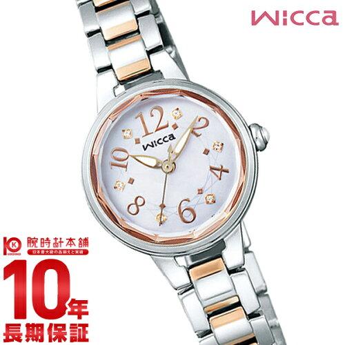 シチズン ウィッカ wicca ソーラーテック KH8-519-93 [正規品] レディース 腕時計...