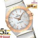 【ショッピングローン24回金利0%】オメガ コンステレーション OMEGA 123.20.27.60.05.001 [海外輸入品] レディース 腕時計 時計