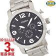フォッシル FOSSIL ネイト JR1353 [海外輸入品] メンズ 腕時計 時計
