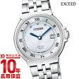 【ショッピングローン48回金利0%】シチズン エクシード EXCEED ソーラー電波 35周年記念モデル ES1030-56A [国内正規品] レディース 腕時計 時計