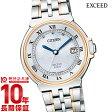 【ショッピングローン48回金利0%】シチズン エクシード EXCEED ソーラー電波 35周年記念モデル ES1034-55A [国内正規品] レディース 腕時計 時計