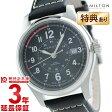 【ショッピングローン12回金利0%】ハミルトン カーキ HAMILTON フィールド H70595733 [海外輸入品] メンズ 腕時計 時計