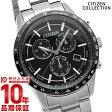 【ポイント10倍】シチズンコレクション CITIZENCOLLECTION エコドライブ ソーラー BL5594-59E [国内正規品] メンズ 腕時計 時計