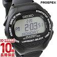 セイコー プロスペックス PROSPEX スーパーランナーズ 山縣選手着用モデル SBDH015 メンズ腕時計 時計