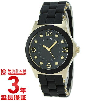 Marc by Marc Jacobs MARCBYMARCJACOBS Perry MBM2540 ladies watch watches