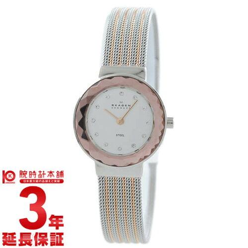 スカーゲン SKAGEN 456SRS1 [海外輸入品] レディース 腕時計 時計