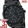 ディーゼル DIESEL DZ4180 [海外輸入品] メンズ 腕時計 時計